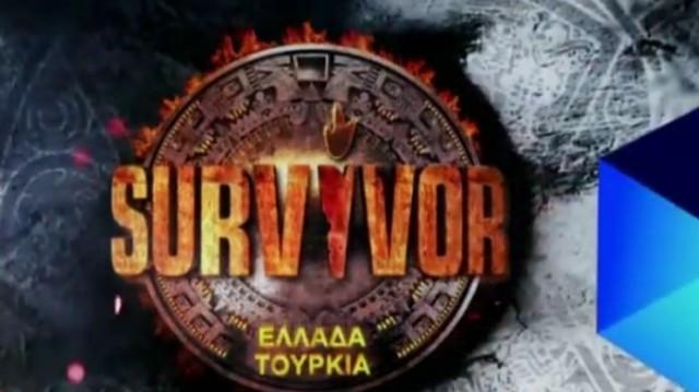 Survivor trailer (22/4): Νέα μάχη για το αυτοκίνητο! (Βίντεο)