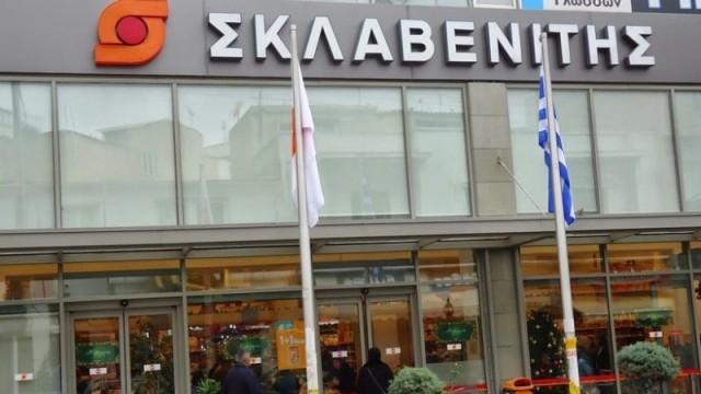 Σοκ στην ελληνική αγορά με τον Σκλαβενίτη: Ήρθε το τέλος σε μια μεγάλη συνεργασία!