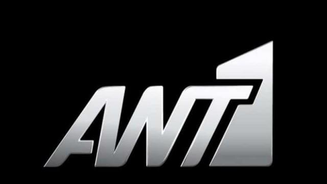 Απόφαση έκπληξη στον ΑΝΤ1: Επαναφέρει την πιο ακριβοπληρωμένη ελληνική σειρά της 10ετιας!
