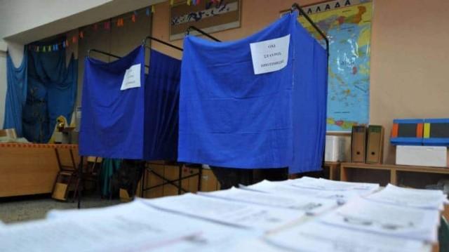 Εκλογές 2019: Καβγάς σε εκλογικό κέντρο στην Κρήτη!