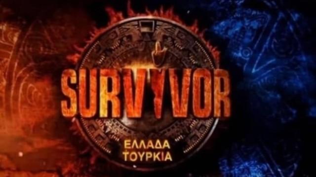 Survivor spoiler: Ποιοι κερδίζουν τα σύμβολα;