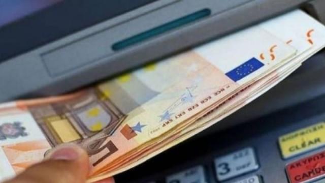 Αλλαγές στις αναλήψεις ΑΤΜ: Πόσο θα πληρώνουμε;