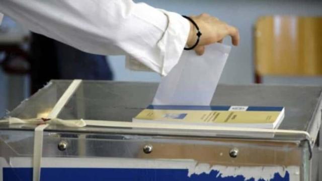 Αποχή στις εκλογές: Στο Δήμο Αθηναίων το ποσοστό ήταν μεγάλο!