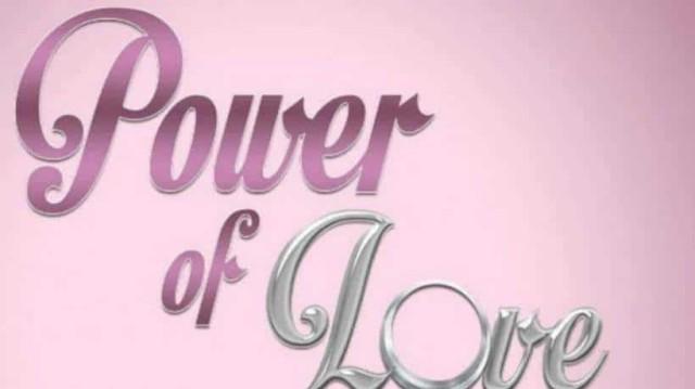 Power of Love: Νέος παίκτης στο παιχνίδι! - Επιστρέφει η αγαπημένη εκπομπή! (Video)