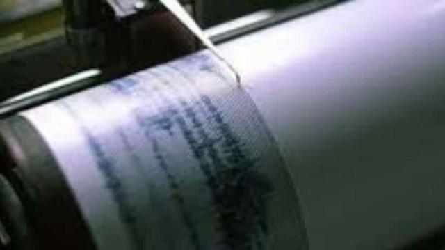 Συναγερμός στην Κόστα Ρίκα: Πολύ ισχυρός σεισμός ταρακούνησε την περιοχή!