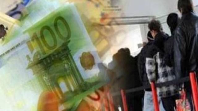 Κοινωνικό Μέρισμα 2019: Τι πρέπει να έχετε για να πάρετε πάνω από 1.000 ευρώ;