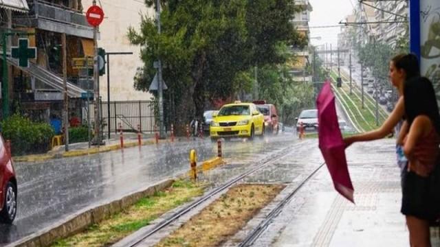 Έκτακτο δελτίο καιρού: Έρχονται βροχές και καταιγίδες!