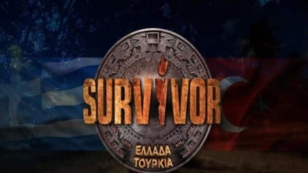 Survivor spoiler αποχώρηση: Αυτός ο παίκτης φεύγει σήμερα (24/06)!