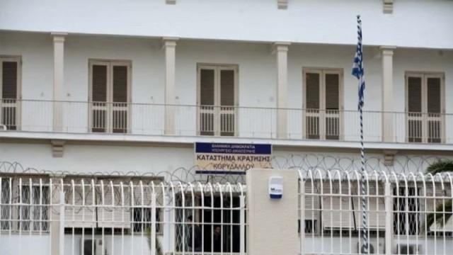 Φυλακές Κορυδαλλού: Xτύπησαν σωφρονιστικό υπάλληλο με σιδηρολοστό!