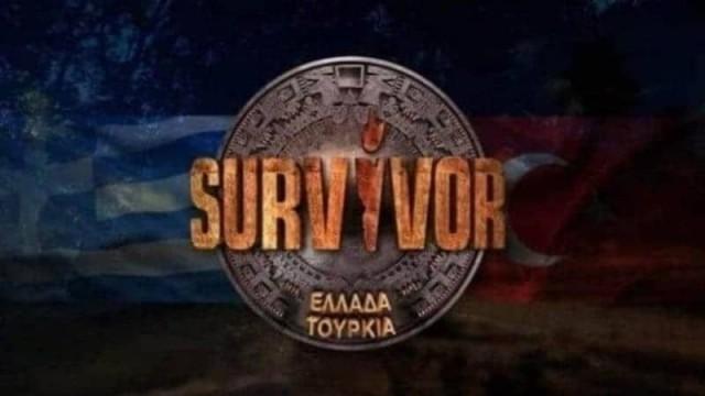 Survivor: Έρχονται τα πάνω κάτω! Που θα γίνει ο τελικός;