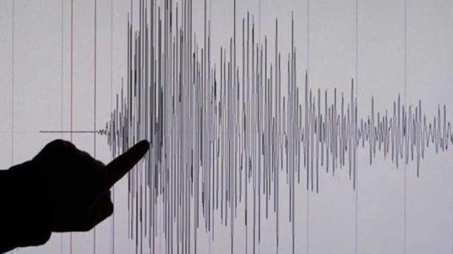 Σεισμός 6,3 ρίχτερ στη Δυτική Παπούα!