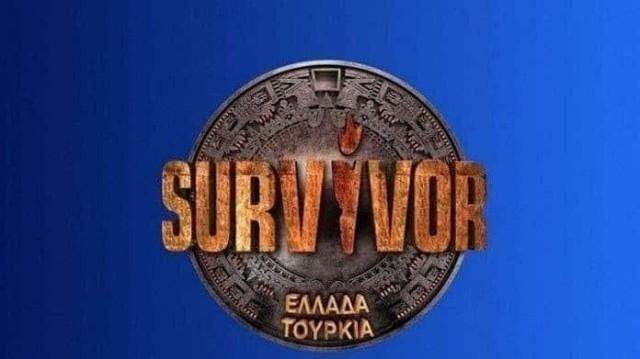 Survivor live μετάδοση: Η δύσκολη μάχη για την ασυλία!