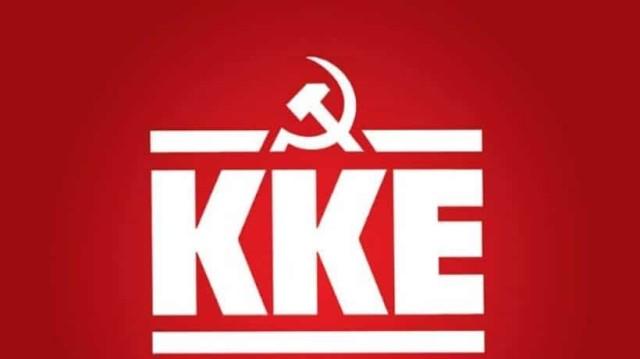 ΚΚΕ: Στη δημοσιότητα το ψηφοδέλτιο με τους υποψηφίους!