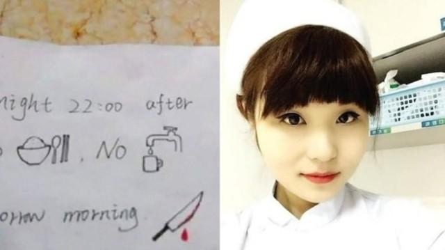 Η νοσοκόμα που έγινε viral: Δεν ήξερε Αγγλικά και έγραψε ένα πολύ περίεργο σημείωμα!