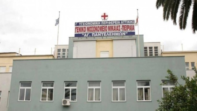 Νοσοκομείο Νίκαιας: Αυτή είναι η τελική αιτία για τον θάνατο της 17χρονης!