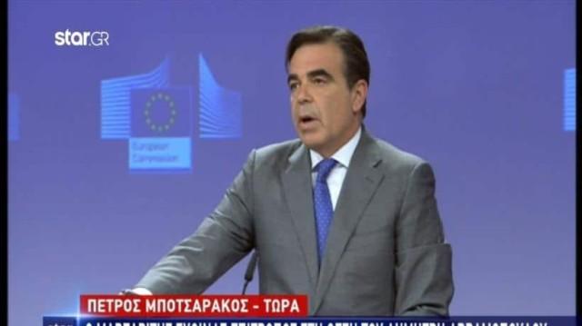 Ο Μαργαρίτης Σχοινάς είναι ο νέος Επίτροπος στην Κομισιόν! (Video)