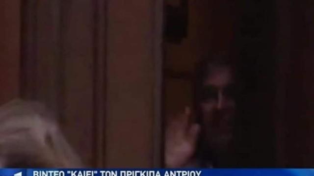 Σοκ στο παλάτι:Βίντεο-«φωτιά» για σχέση του Πρίγκιπα Άντριου με τον Έπσταϊν! (Video)