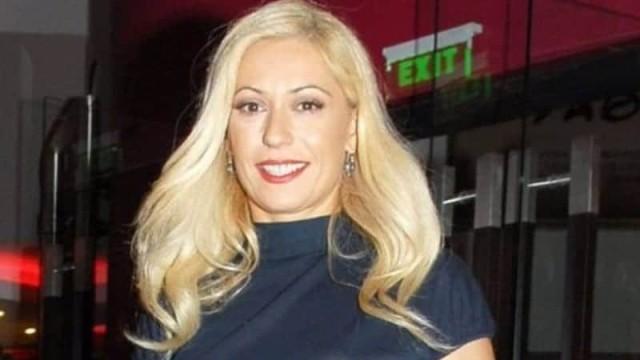 Δημόσια έκκληση από την Μαρία Μπακοδήμου!