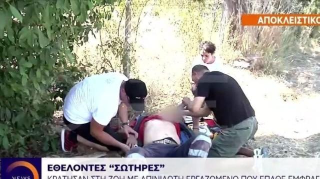 Βίντεο ντοκουμέντο: Εθελοντές «σωτήρες» στη Σάμο!