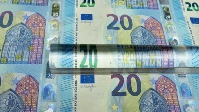 Επίδομα - τεράστια ανάσα: Αυτοί θα πάρετε 1.000 ευρώ!