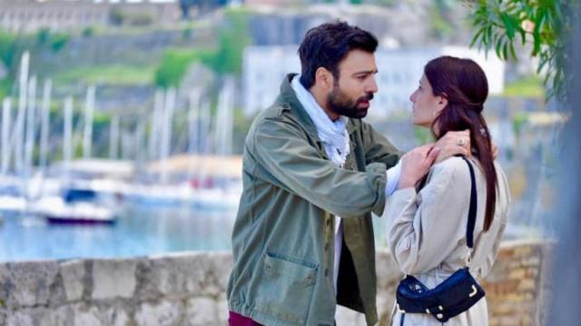 Λιβανική εφαρμογή dating