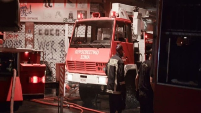 Τραγωδία στο Κολωνάκι: Νεκρή γυναίκα μετά από πυρκαγιά!