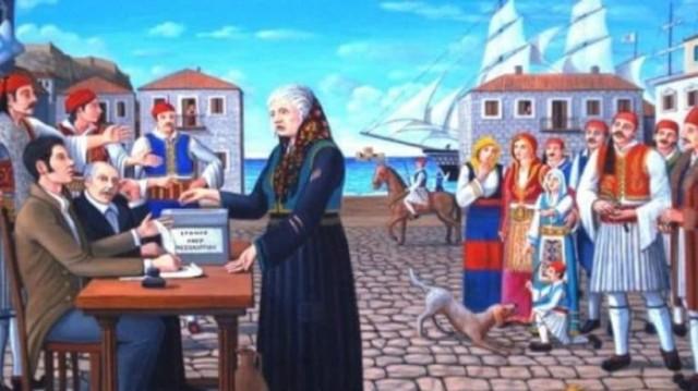 Ποια ήταν η Ψωροκώσταινα; Η ιστορία της γενναιόδωρης ζητιάνας που έσωσε δεκάδες ορφανά από την πείνα!
