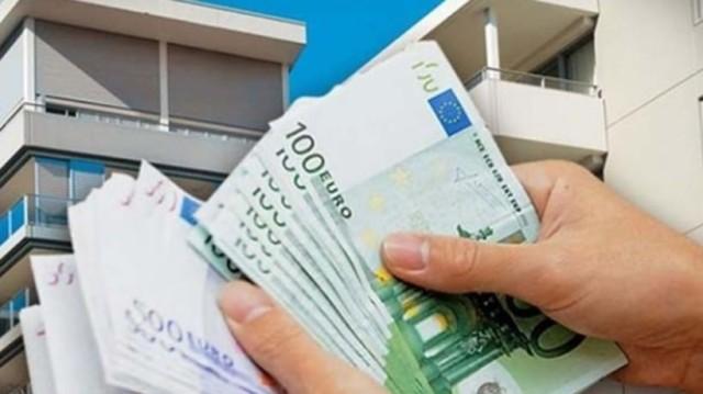 Επίδομα ενοικίου: Εγκρίθηκε η πληρωμή Οκτωβρίου!