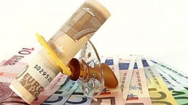 Επίδομα τοκετού: Πότε θα λάβετε τα 2.000 ευρώ και ποιοι εξαιρούνται;
