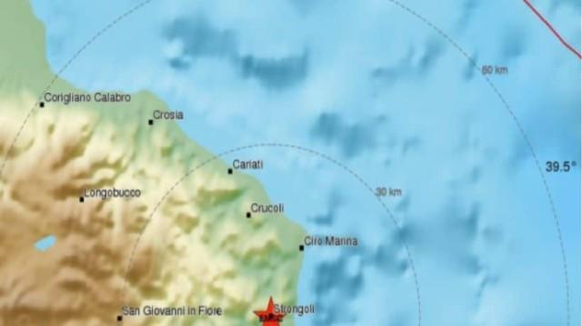 Ισχυρός σεισμός 4,5 ρίχτερ!