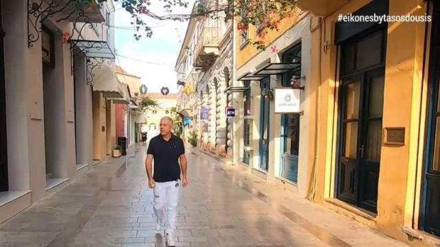 O Τάσος Δούσης μας ξεναγεί στο Ναύπλιο! Δείτε την εκπομπή με τις μοναδικές