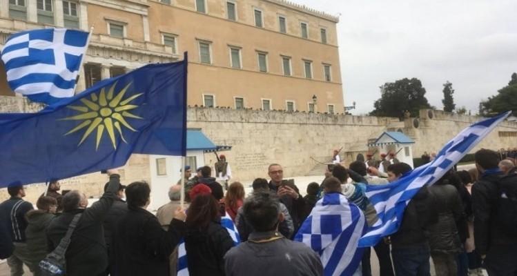 Συλλαλητήριο για την Μακεδονία: Εντυπωσιακή αλλαγή φρουράς στον Άγνωστο Στρατιώτη!