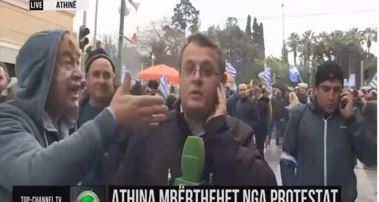 Πέρασαν Αλβανό ρεπόρτερ για Σκοπιανό στο συλλαλητήριο για τη Μακεδονία! (video)