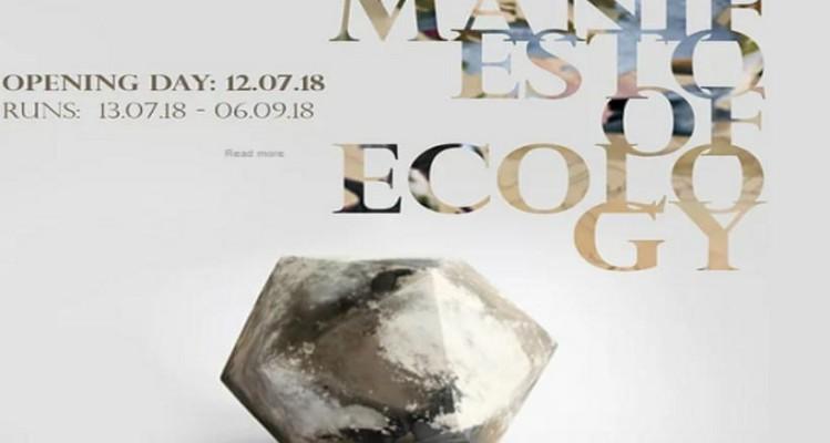"""Ομαδική έκθεση """"A Manifesto of Ecology"""""""