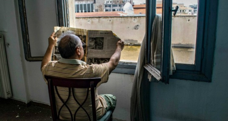"""Έκθεση φωτογραφίας """"Οι Αθηναίοι φωτογραφίζουν την πόλη τους"""""""
