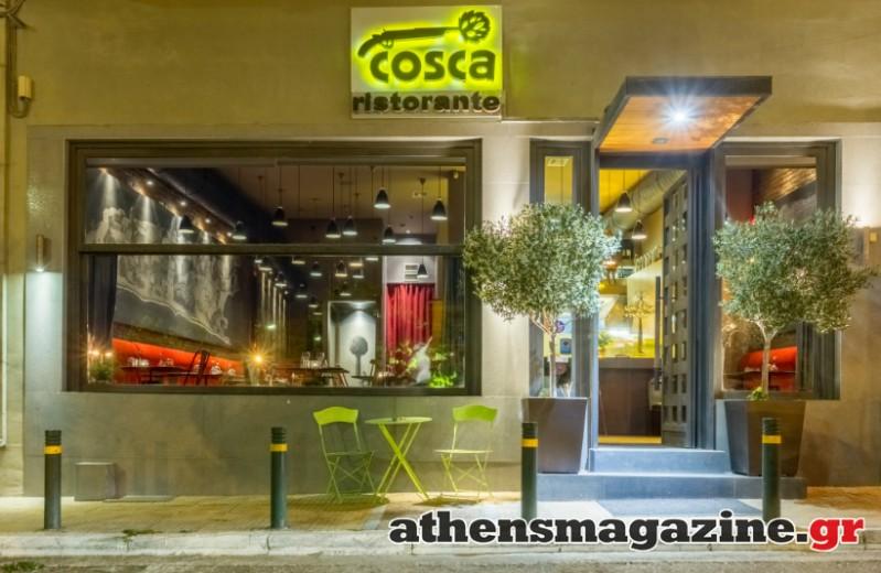 Το μαγαζί που βρίσκεται κρυμμένο σε μια ήσυχη γειτονιά στο Κουκάκι και σας σερβίρει αυθεντικές ιταλικές συνταγές!