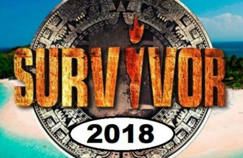 Survivor 2 - Διαρροή: Αυτή η ομάδα κερδίζει στο αποψινό αγώνισμα! Με τι σκορ;
