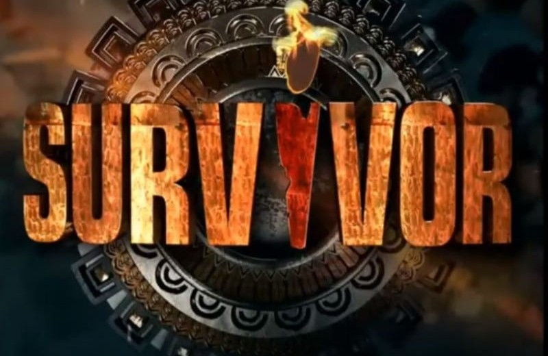 Survivor Διαρροή: Από παρουσιαστή τον κάνουν παίκτη για το Survivor 3!