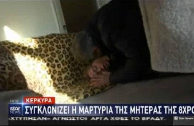 Τραγωδία στην Κέρκυρα: Δεν άντεξε και έχασε τις αισθήσεις της η μητέρα της 8χρονης που παρασύρθηκε από διερχόμενο αυτοκίνητο! (video)
