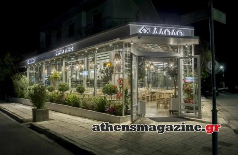 Άδολο: To μαγαζί που έχει γίνει το αγαπημένο spot των απανταχού ψαροφαγάδων!