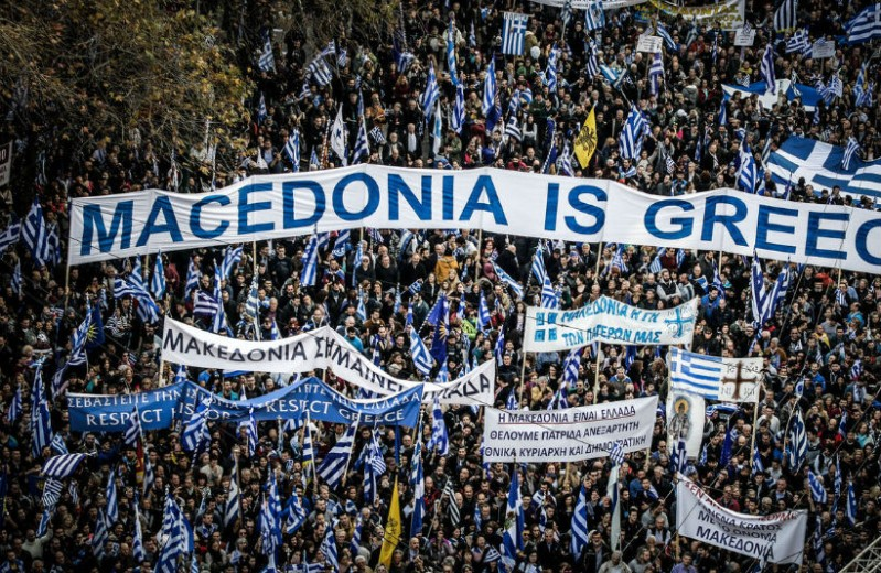 """""""Αστακός"""" η Αθήνα σήμερα για το συλλαλητήριο!"""