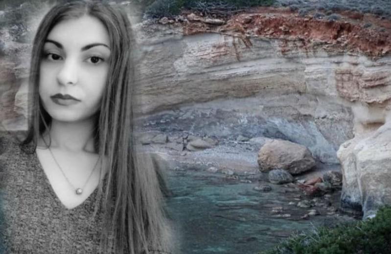 Ελένη Τοπαλούδη: Οργισμένοι οι συγγενείς της μετά τα νέα στοιχεία για τον 19χρονο δολοφόνο της!