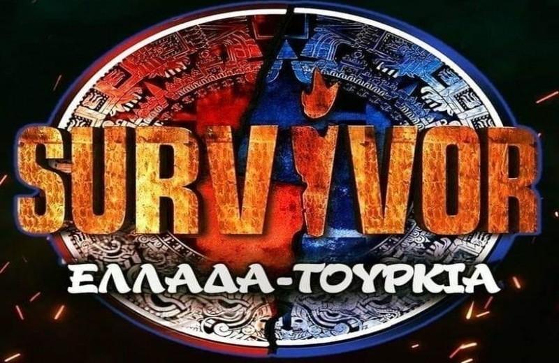 Survivor spoiler: Οριστικό! Αυτή η ομάδα κερδίζει σήμερα (19/02) το έπαθλο και την πίτσα!