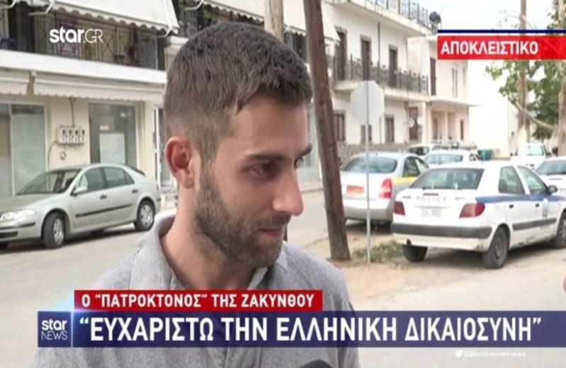 Αποφυλακίστηκε ο Αλέξης: «Η ζωή μου είχε καταστραφεί από τη μέρα γέννησής μου»