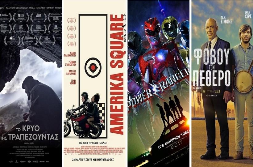 """Φουλ δράση και περιπέτεια: Οι 10 νέες ταινίες της εβδομάδας μέσα από το """"μάτι"""" του Athensmagazine.gr"""