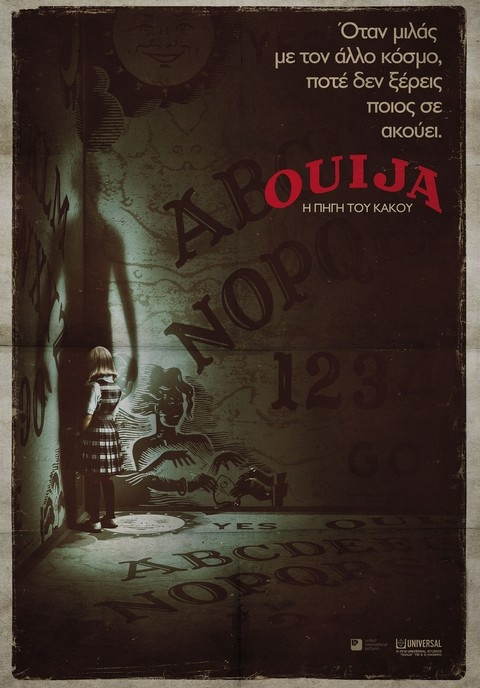 Ouija 2: H Πηγή του Κακού (2016) - Ouija: Origin of Evil (2016)