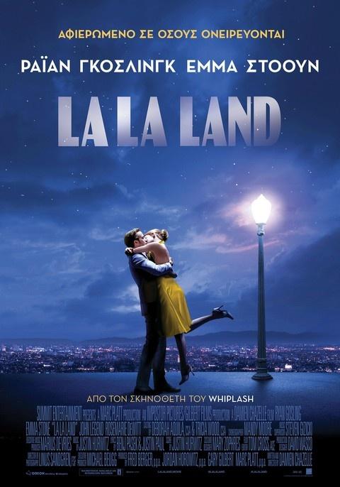 La La Land (2016) του Ντάμιεν Σαζέλ