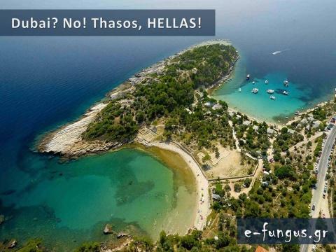 Γι αυτό η Ελλάδα είναι η ομορφότερη χώρα του πλανήτη: Δείτε εντυπωσιακές φωτογραφίες που αποδεικνύουν ότι δεν ζηλεύουμε τίποτα από τους άλλους (PHOTOS)