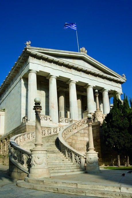 Βαλλιάνειος Εθνική Βιβλιοθήκη