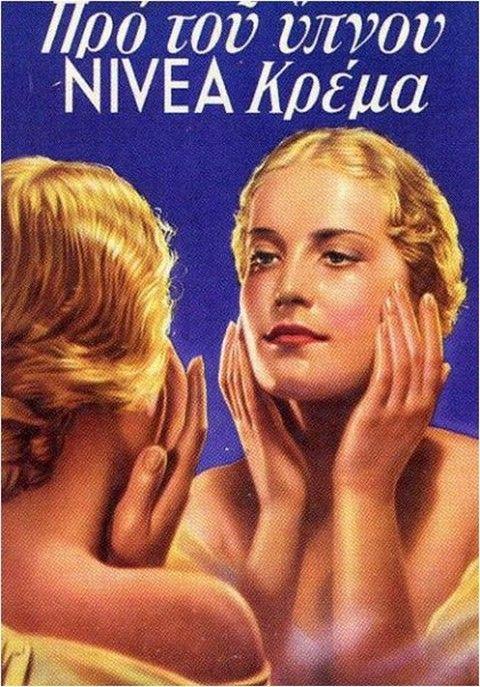 /></a></p> <p></p> </body></html> Παλιές ελληνικές διαφημιστικές αφίσες